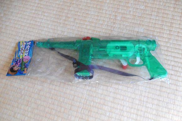s_water_sub_machinegun_02